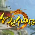 幻世仙征网页游戏最新开服表