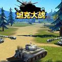 坦克大战2LOGO