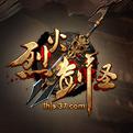 烈火剑圣LOGO