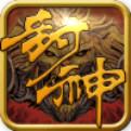 神道之封神传奇网页游戏最新开服表