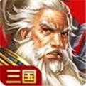 卧龙三国志LOGO