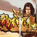 战神传奇网页游戏最新开服表