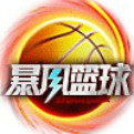 暴风篮球LOGO
