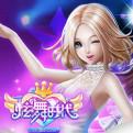 炫舞时代网页游戏最新开服表