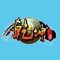乾坤三国网页游戏最新开服表