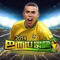 2014巴西世界杯LOGO