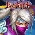 上古剑谭网页游戏最新开服表