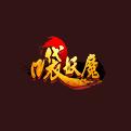 口袋妖魔网页游戏最新开服表