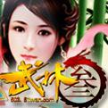 武林3LOGO