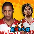 篮球名人堂网页游戏最新开服表