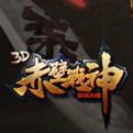 赤壁战神LOGO