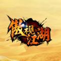傲视江湖网页游戏最新开服表