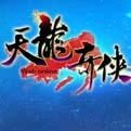 天龙奇侠网页游戏最新开服表
