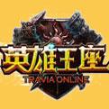 英雄王座网页游戏最新开服表