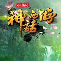 神话西游OL网页游戏最新开服表