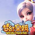 梦幻皇朝网页游戏最新开服表
