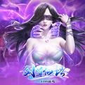 剑道仙语网页游戏最新开服表