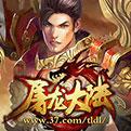 屠龙大陆网页游戏最新开服表