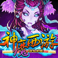 神魔西游网页游戏最新开服表
