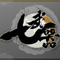 七武器LOGO