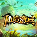 仙境奇兵网页游戏最新开服表