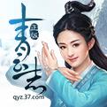 青云志网页游戏最新开服表
