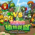 植物联盟LOGO
