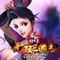 新无双三国志OL网页游戏最新开服表