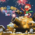 开心坦克网页游戏最新开服表