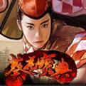 葵花宝典网页游戏最新开服表