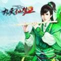 九天仙梦2
