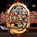 热血三国网页游戏最新开服表