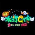 新水浒Q传LOGO