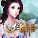 九龙朝网页游戏最新开服表