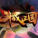 斗战三国志OL网页游戏最新开服表