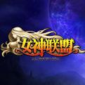 女神联盟网页游戏最新开服表