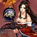 九州志网页游戏最新开服表