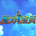 魔力宝贝网页游戏最新开服表