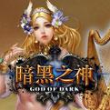 暗黑之神LOGO