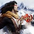 乔峰传网页游戏最新开服表