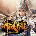 神战赤壁网页游戏最新开服表