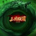 三国联萌OL网页游戏最新开服表