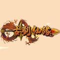 古剑仙缘LOGO