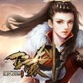轩辕剑之天之痕LOGO