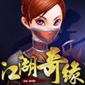 江湖奇缘网页游戏最新开服表