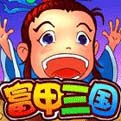 富甲三国网页游戏最新开服表