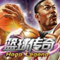 篮球传奇LOGO