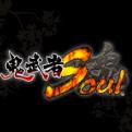 鬼武者魂网页游戏最新开服表