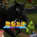 勇者三国网页游戏最新开服表