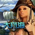 大航海网页游戏最新开服表